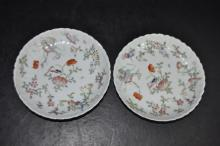 Pair of Chinese Famille Rose Porcelain Dishes