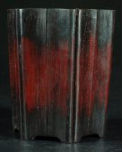Chinese Rosewood Brush Pot