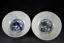 Two Blue & White Porcelain Bowls