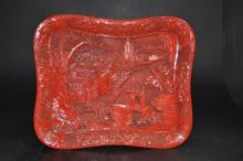 Large Chinese Carved Red Lacquer Dish