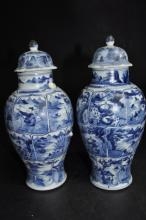 Two Blue & White Porcelain Covered Jars