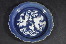 Chinese Powder Blue Dish