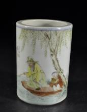 Republic Porcelain Brush Pot