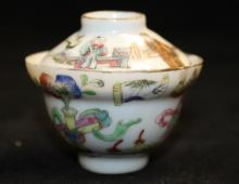Chinese Famille Rose Covered Tea Cup
