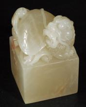 Carved Shoushan Stone Seal
