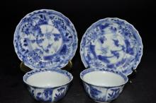 Two Blue & White Porcelain Cups and Saucers