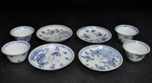 Four Blue & White Porcelain Cups and Saucers