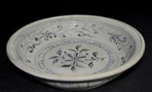 Blue & White Porcelain Bowl