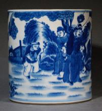 Chinese Qing Dynasty Blue and White Brush Holder