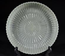 Chinese Carved Jade Dish