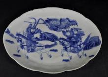 Chinese Blue & White Porcelain Dish