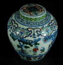 Chinese Doucai Covered Jar