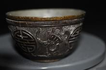 Chinese Carved Coconut and Silver Cup