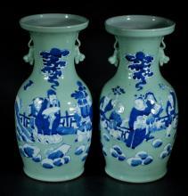 Pair of Blue & White Celadon Porcelain Vases