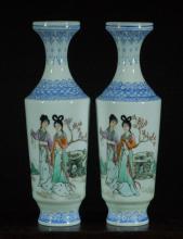 Pair of Chinese Eggshell Porcelain Vases