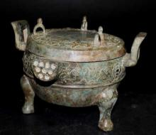 Chinese Archaic Style Incense Burner