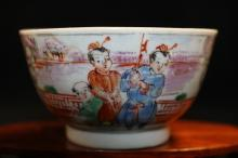 Chinese Famille Rose Tea Cup