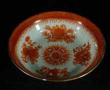 Chinese Iron Red Porcelain Dish