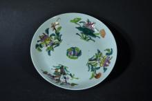 Famille Rose Porcelain Dish