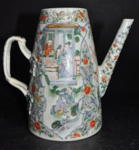 Chinese Famille Verte Water Pitcher