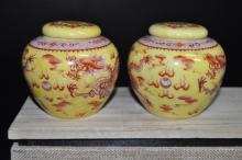 Pair Iron Red Tea Jars
