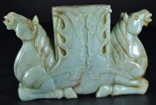 Carved Jade Vase