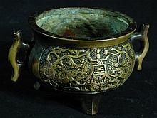 Highly Detailed Bronze Censer