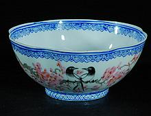 Chinese Eggshell Bowl