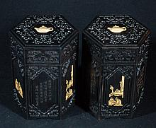 Chinese Carved Zitan Tea Caddies