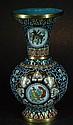 Old Cloisonne Vase