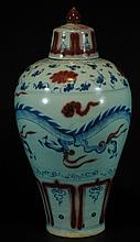 Blue & White Underglazed-Red Lidded Vase