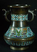 Old Cloisonne & Bronze Vase