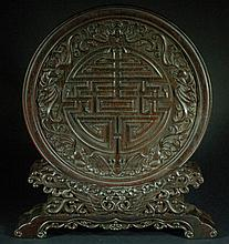 Carved Wooden Round Table Screen