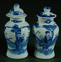 Pair of Blue and White Antique Chinese Vases