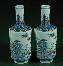 Pair of Doucai Vases