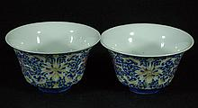 Pair of Chinese Blue Glazed Bowls