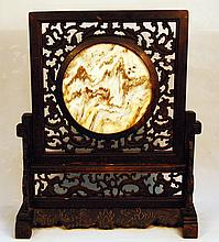 Highly Carved Table Screen with Marble Insert