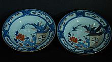 Pair of Chinese Blue & White Plates with Red Under