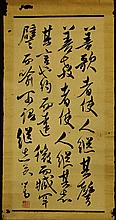 Original Chinese Calligraphy