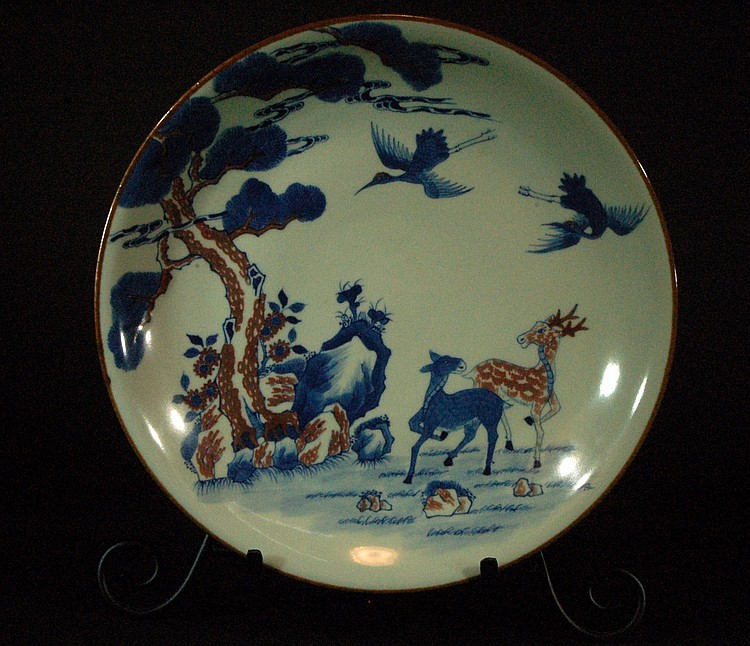 Chinese Blue & White Underglazed Red Charger
