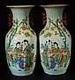 Pair of Large Chinese Famille Rose Vases