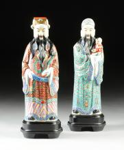 A PAIR OF CHINESE POLYCHROME PAINTED PORCELAIN FIGURES OF A PRINCELY NOBLEMAN, IMPRESSED SEAL MARK, LATE 19TH/EARLY 20TH CENTURY,