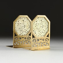 A PAIR OF CHINESE WHITE JADE MOUNTED HINGED BRONZE BOOKENDS, 20TH CENTURY,