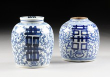 A PAIR OF MING STYLE CHINESE BLUE AND WHITE  PORCELAIN GINGER JARS,