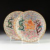 A PAIR OF MODERN CHINESE POLYCHROME ENAMELED CHARGERS, LATE 20TH CENTURY,