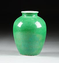 A CHINESE APPLE-GREEN GLAZED VASE, 20TH CENTURY,