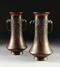 A PAIR OF JAPANESE MEIJI PERIOD BRONZE VASES, CIRCA 1868-1912,