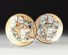 A PAIR OF JAPANESE KUTANI EGG SHELL PORCELAIN PLATES,