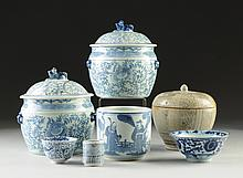A GROUP OF SEVEN SOUTH EAST ASIAN BLUE AND WHITE WARES, 19TH AND 20TH CENTURIES,