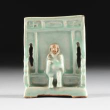 A SMALL CHINESE CELADON GLAZED SCHOLAR'S TABLE SCREEN, POSSIBLY MING DYNASTY (1326-1664),